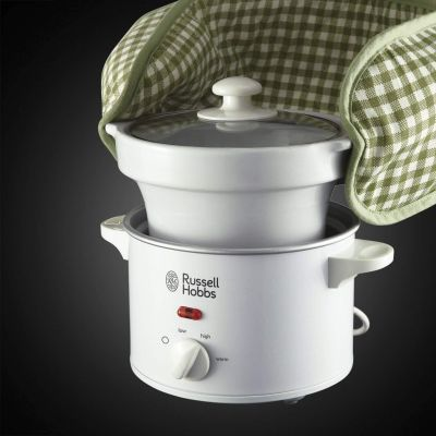The Russell Hobbs compact slow cooker with 2 yr guarantee